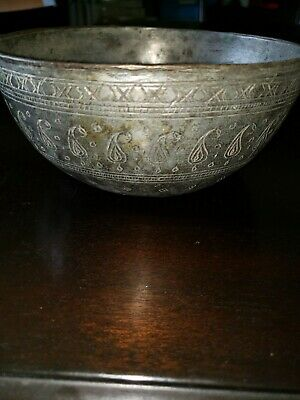 Vintage silver plated bowl with hand Engraved design!!! Stamped
