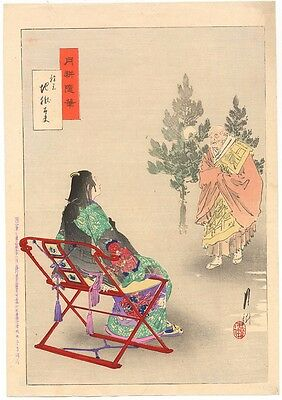 Genuine original Japanese woodblock print Gekko Sketchbook Hell Courtesan