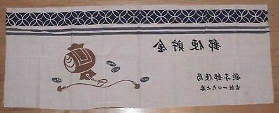 MALLET & OBAN COINS : OLD JAPANESE HEAD-BAND TENUGUI HACHIMAKI Cotton Headband