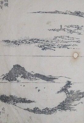 HOKUSAI MANGA - ' TWO COASTAL VIEWS ' - Genuine Woodblock Print (Woodcut)