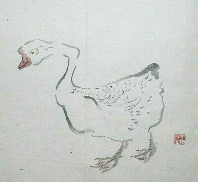 ' GACHO ', THE GOOSE : ORIGINAL MEIJI JAPANESE WOODBLOCK PRINT By GYOKUSHO