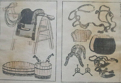 HOKUSAI MANGA: EQUESTRIAN EQUIPMENT: Original Japanese Woodblock Print (Woodcut)