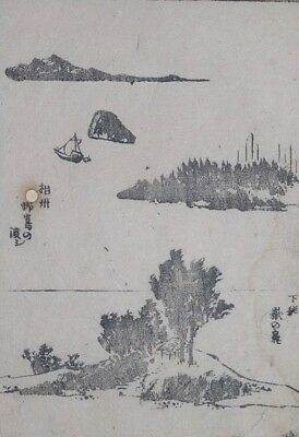 HOKUSAI MANGA - TWO SEA VIEWS - Genuine Woodblock Print (Woodcut)