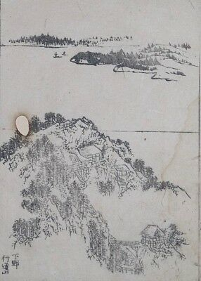 HOKUSAI MANGA - SEASCAPE / MOUNTAIN TEMPLE - Genuine Woodblock Print (Woodcut)