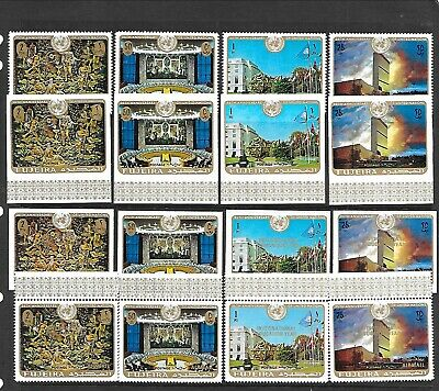 FUJEIRA Mi 505-12 NH PERF & IMPERF REG & OVERPRINT SETS of 1970 - UNITED NATIONS