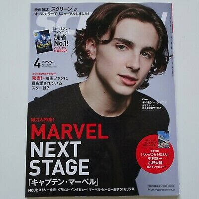 Timothee Chalamet Cover SCREEN 2019 April Japanese Movie Magazine ONLY No Gifts