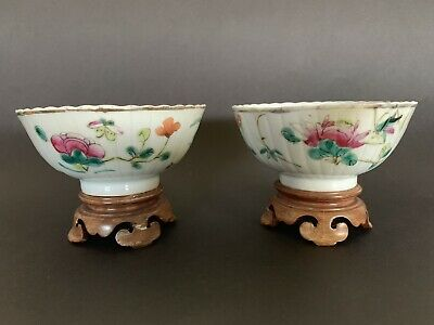 A Pair Antique Qing Dynasty Chinese Bowls