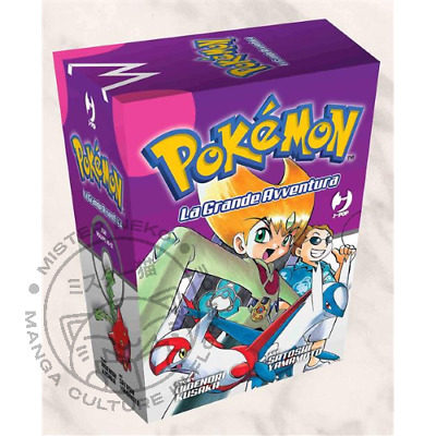 Manga - Pokemon - La Grande Avventura - Box 10/13 - J-Pop
