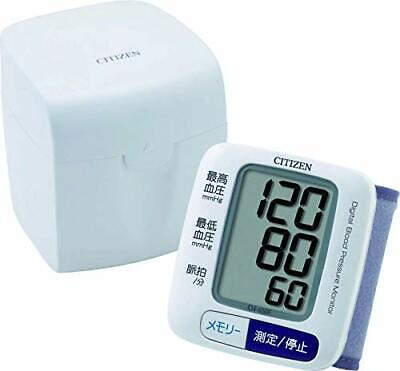 CITIZEN Wrist Blood Pressure Meter CH650F white from Japan F/S