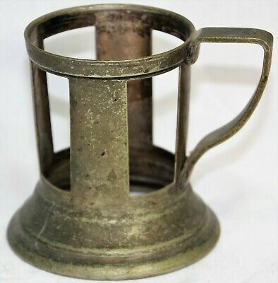 Antique Silver Plate Cup Mug Holder, No Mark