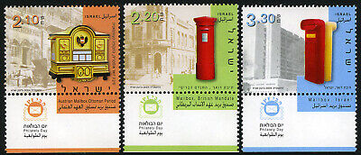 Israel 1582-1584 tabs, MNH. Philately Day. Mailboxes, 2004