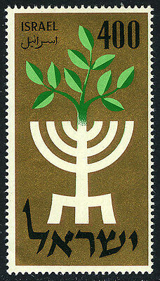Israel 142, MNH. State of Israel, 10th anniv. 1958