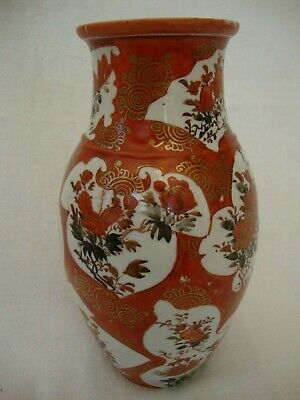 Antique Japanese Kutani Vase Orange Hand Painted Floral Decoration Signed Base