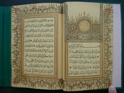 Ottoman Turkish Arabic Islamic Old Printed Prayer Book Dala'il Al-Khayyirat 1914