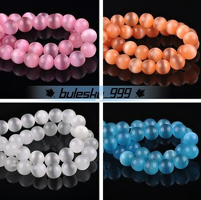 10pcs 12mm Cat's Eye Round Ball Glass Loose Spacer Beads DIY Jewelry Findings