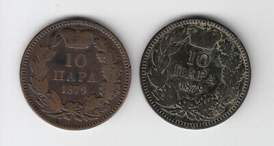 Serbia 1879 Lot of two of 10 Para, KM#8, One Year Type Coins Prince Milan I