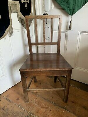 Antique Georgian wooden chair