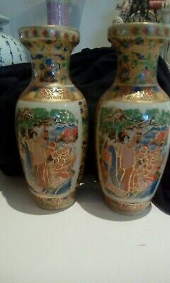 Small Pair Of Vintage Chinese Vases