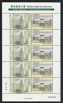 China Macau 2014 Mini S/S General Post Office Building Stamp