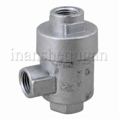"Aluminum 1/4"" BSPT Quick Exhaust Valve One-way BQE-02 for Air"