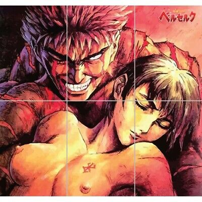 Berserk Manga Anime Japan Japanese Naked Nude Girl Giant Art Poster Print