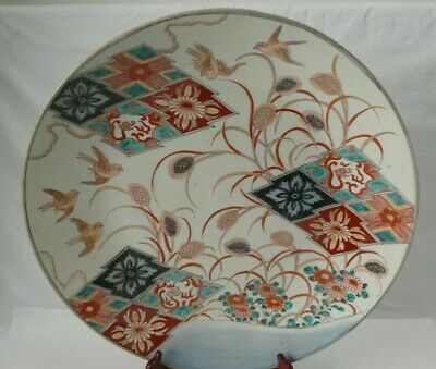 Large Antique Japanese Imari Porcelain Charger With Birds 18-1/4""
