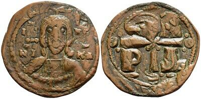 FORVM Byzantine AE28 Follis Romanus IV Facing Portrait of Jesus / Cross VF