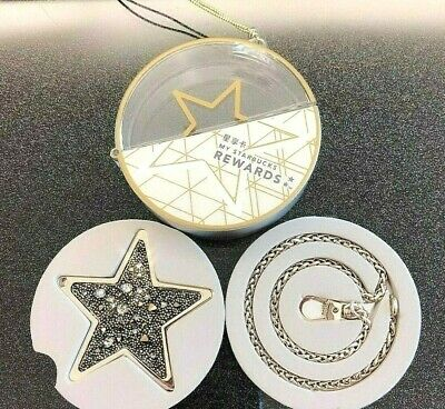 STARBUCKS China 2017 Die-cut Star Crystal MSR Used Card with Chain for Good Gift