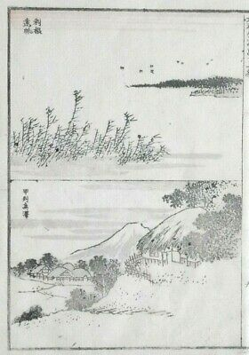 HOKUSAI MANGA - TINY BOATS / MOUNTAIN VILLAGE Original Woodblock Print (Woodcut)