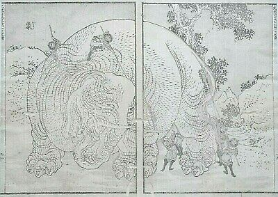 HOKUSAI MANGA - THE ELEPHANT -  An Original Woodblock Print (Woodcut)