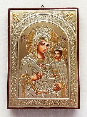 "Hand Painted Byzantine Orthodox Icon - Tempera / Gold Leaf - 5.5"" x 7 7/8"""