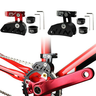 bash guard space Adjustable,31.8//34.9mm LOW MOUNT SEAT TUBE CHAIN GUIDE V4 41g
