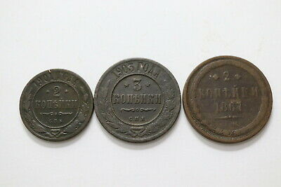 Russia Old Copper Coins Lot B19 M33