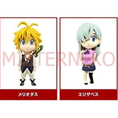Phone Strap Figure - The Seven Deadly Sins - Meliodas & Elizabeth