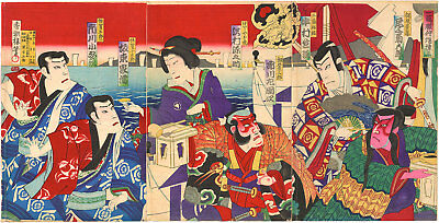 Genuine Original Japanese woodblock print Kunisada 3 Triptych 1890