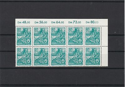 DDR 1953 Five Year Plan 80 PF Stamps Block Ref 27017