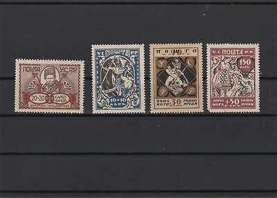 Russia Mounted Mint Stamps Ref 27011