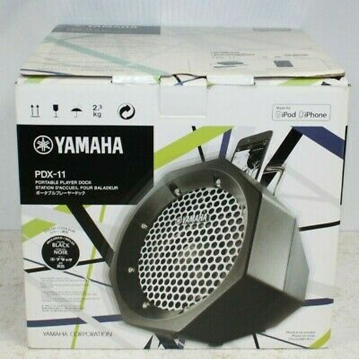 Yamaha PDX-11 Speaker With Remote
