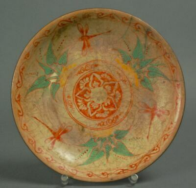 "10""+ Old RED RIVER DELTA DRAGONFLY PLATE BOWL Bat Trang Pottery Ceramic Vietnam"