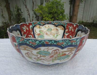 RARE LARGE JAPANESE 19thC MEIJI IMARI PUNCH BOWL - FINE DECORATION