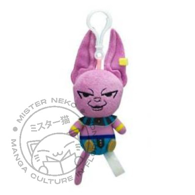 Mini Peluche Plush Doll - Dragonball Super - Lord Beerus 8cm