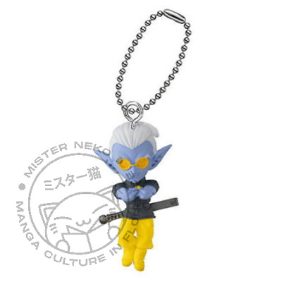 Portachiavi Figure Keychain - Dragon Ball Super UDM Burst 36 - Fu
