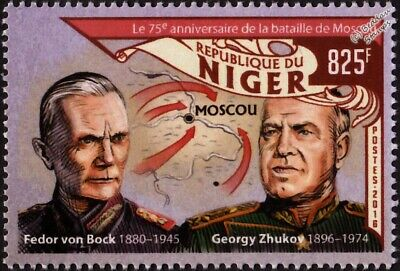 WWII BATTLE OF MOSCOW Map / General Georgy Zhukov & Fedor Von Bock Stamp (2016)