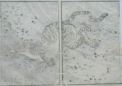 HOKUSAI MANGA - TIGER IN THE WIND -  An Original Woodblock Print (Woodcut)