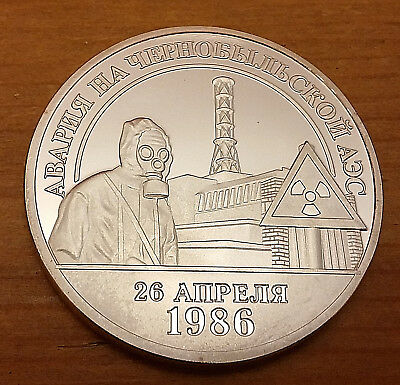 Chernobyl Nuclear Accident Silver Coin Bell Russian Ukraine Kiev Soviet Union UK