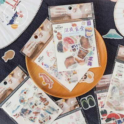 40 Pcs/Bag Vintage Japanese architecture style paper sticker package DIY diary