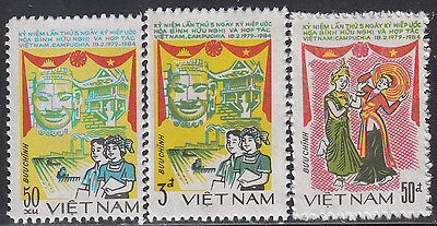 N.Vietnam MNH Sc 1439-41 Mi 1488-90  Value $ 12.00 US $ Viet-Cambodia relations