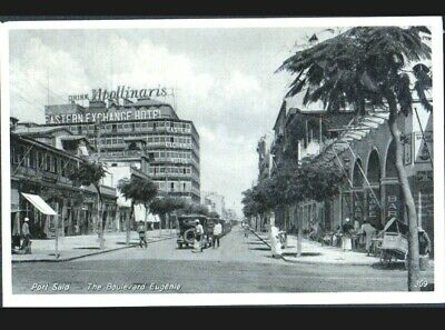 PORT-SAID (EGYPTE) COMMERCES & EASTERN EXCHANGE HOTEL animés en 1933