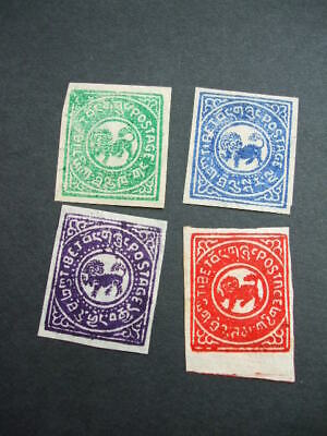 China Tibet Old Mint Stamps 1912