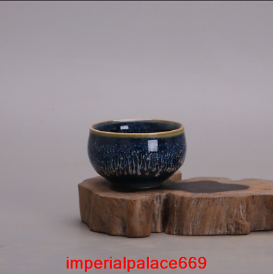 Old China Song dynasty high temperature Oil droplet Tianmu glaze Teacup